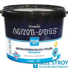 Шпаклевка Sniezka Acryl-Putz финиш (готовая) 1,5 кг