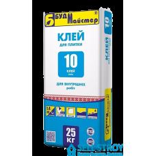 Клей Будмастер-10 для плитки  25 кг (меш.)