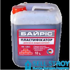 Пластификатор Байрис для всех видов бетона 10 л (шт.)