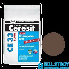 Затирка Ceresit CE 33 PLUS цв.шов 1-6 мм №130 Коричневый 2 кг