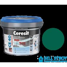 Затирка Ceresit CE 40 Aquastatic для швов плитки зеленый 2 кг