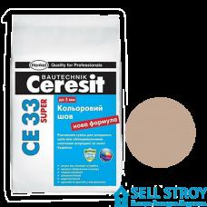 Затирка Ceresit CE 33 PLUS цв.шов 1-6 мм №125 Карамель 2 кг