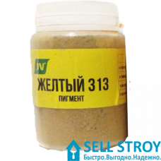 Пигмент для красок и бетона желтый 40 г