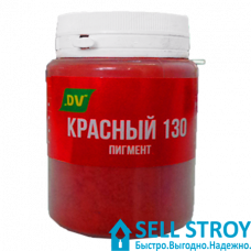 Пигмент для красок и бетона красный 40 г