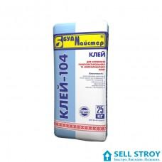 Клей Будмастер-104 для приклеивания пенопласта 25 кг (меш.)