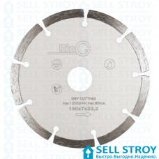 Круг (диск) отрезной алмазный RING (Сегмент) 150х7х22,2 (шт.)