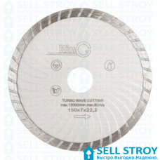 Круг (диск) отрезной алмазный RING Турбоволна 150х7х22,2 (шт.)