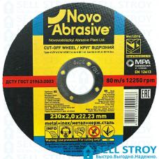 Круг (диск) отрезной NOVOABRASIVE по металлу 230х2,0х22.23 (шт.)