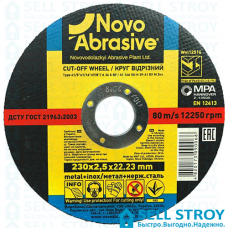 Круг (диск) отрезной NOVOABRASIVE по металлу 230х2,5х22.23 (шт.)