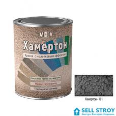 Краска Mixon Хаммертон №501 с молотковым эффектом  0,75 л