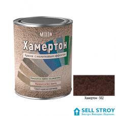 Краска Mixon Хаммертон №502 с молотковым эффектом  0,75 л
