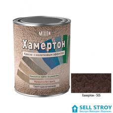 Краска Mixon Хаммертон №505 с молотковым эффектом  0,75 л