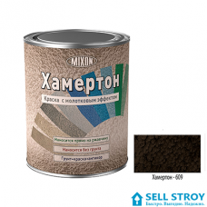 Краска Mixon Хаммертон №609 с молотковым эффектом  0,75 л