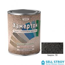 Краска Mixon Хаммертон №720 с молотковым эффектом  0,75 л
