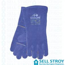 Перчатки-краги DOLONI замшевые синие