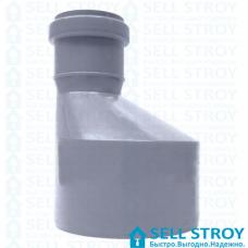 Редукция  Европласт 110х50 для внутренней канализации  (шт.)
