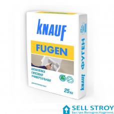 Шпаклевка Knauf Fugenfuller гипсовая финишная  25 кг