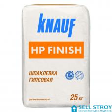 Шпаклевка Knauf HP-Финиш 25 кг