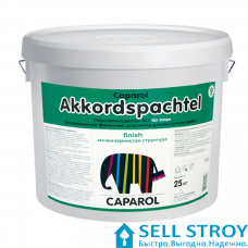 Шпаклевка CAPAROL Akkordspachtel Финиш 25 кг (шт.)