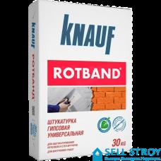 Штукатурка KNAUF Rotband гипсовая универсальная 30 кг