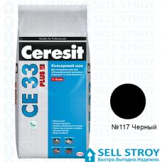 Затирка Ceresit CE 33 PLUS цв.шов 1-6 мм №117 Черный 2 кг