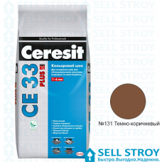 Затирка Ceresit CE 33 PLUS цв.шов 1-6 мм №131 Темно-коричневый 2 кг